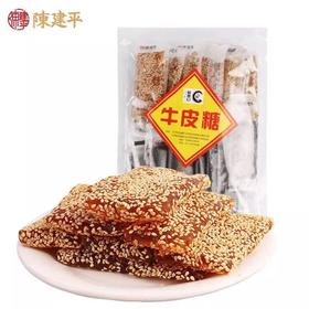 陈建平牛皮糖独立包装多规格磁器口手工牛皮糖