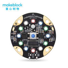 【仅支持积分兑换】HaloCode光环板 物联网智能可编程主控板