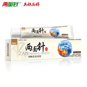 两面针(LMZ) 中药四味针火牙膏160g 清咽沁喉 1支装