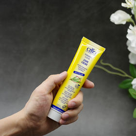 德国CMD植优然茶树精油牙膏75ml健康牙龈祛口气除牙结石清新白亮 孕妇可用