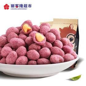 三只松鼠 紫薯花生205g 休闲零食小吃坚果炒货