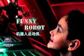 【4-10岁】2019Mad Science机器人总动员Funny Robot主题夏令营