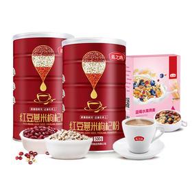 【燕之坊】红豆薏米枸杞粉 清热祛湿纤体美白 2罐送蓝莓燕麦