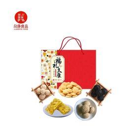 【十堰特产】久康福礼礼盒(520g)
