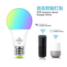 1600万真彩变换智能wifi节能灯泡 寝室神器 阅读灯 护眼写字灯 黑科技LED智能灯