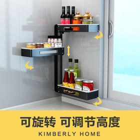 太空铝免打孔厨房卫生间转角置物架壁挂墙上收纳调料架厨房用品置物架
