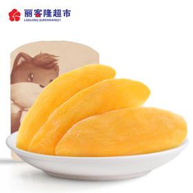 三只松鼠芒果干休闲零食特产蜜饯果脯水果干116g