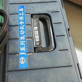 日野发动机J系列工具箱【运费到付】
