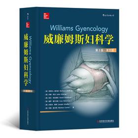 威廉姆斯妇科学(第3版)(英文版)威廉姆斯、医学、内科学、妇产科学、妇产科医生、医生、医学生