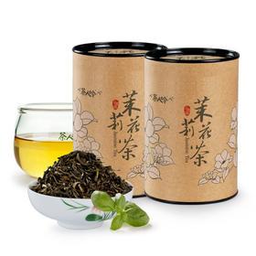 茶人岭 横县特级茉莉花绿茶 特级50克/罐*2罐