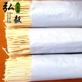 【弘毅六不用生态农场】六不用柴鸡蛋面 农场自产原料 68元/箱