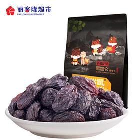 三只松鼠黑加仑葡萄干280g休闲零食特产新疆吐鲁番干果蜜饯