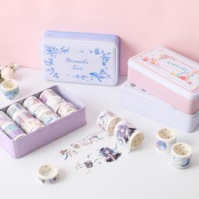 三年二班 小清新少女盒装胶带手帐DIY手账素材创意和纸胶带套装