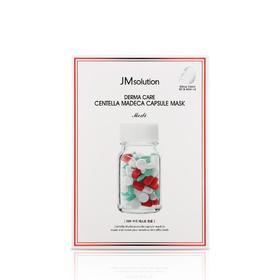 JMsolution红色药丸面膜JM维生素面膜补水保湿提亮肌肤 10片/盒
