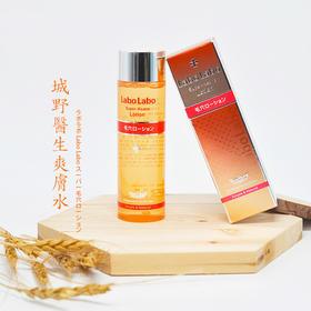 """【人手一瓶!】日本城野医生收敛水 清洁毛孔油脂 成为反""""孔""""精英!"""