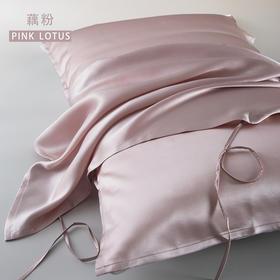 邵氏家纺 纯色系列 真丝枕巾 桑蚕丝 护发美容