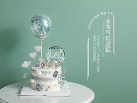 浪漫气球蛋糕