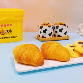 清真烘焙奶油 | 安全、放心、爽口的乳脂黄油 | 北客700g家庭装