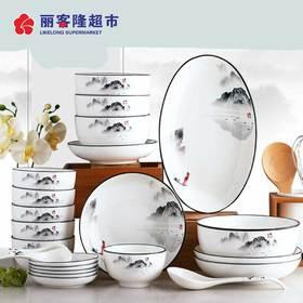 陶瓷碗盘餐具家用中式水墨风碗碟盘子 江山如画