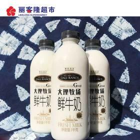 欧亚牛奶 大理牧场鲜奶 鲜牛奶1000g