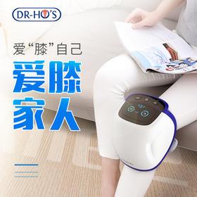 【专业关节按摩】何浩明无线膝关节按摩器 父母好礼 红光磁疗 热敷循环