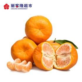 正宗云南宾川岩溪晚芦芦柑500g/份新鲜水果