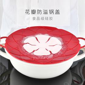 【多功能防溢锅盖】食品级硅胶耐高温 多功能防溅可弯曲锅盖