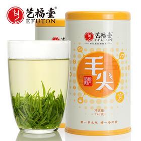 艺福堂 春茶预售 特级信阳毛尖 浓香型 嫩芽散装 2020新茶 125g*2罐