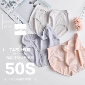 衣芭莎女士纯棉三角裤 简约舒适型优质纯棉质内裤 四季可穿