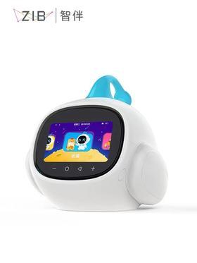 【智伴儿童机器人1X】 守护孩子快乐成长 让学习更有趣