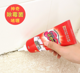 韩国 神奇除霉菌啫喱 150g 一次性去除家里各个角落的霉菌和异味