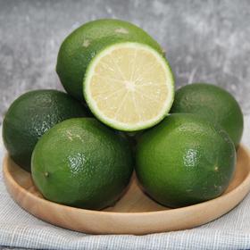 海南青柠檬  酸柠檬 口感酸爽 汁水丰盈  3斤(16-20枚)包邮