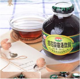 【信远斋】北京老字号 桂花酸梅汤饮料 酸梅汁乌梅汁300ml*12瓶/箱