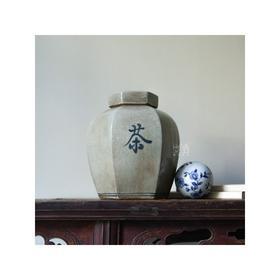 仿古茶叶罐 HL-WBH-01003