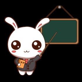 【初高中化学】教师招聘/特岗笔试全程班(录播)