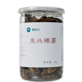 【亚布力】东北榛蘑 生态特产干货 蘑菇 菌菇