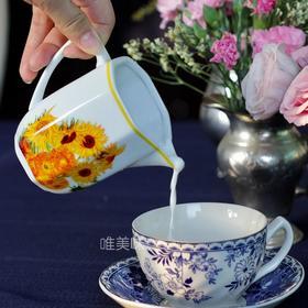 陶瓷 高颜值 白底梵高向日葵 小奶壶小奶罐 小花器 早餐下午茶茶歇 餐厅装饰 满包邮