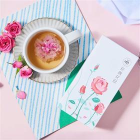 [玫瑰花冠]杯中绽放整朵玫瑰 20g/盒 两盒装