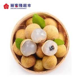 DP泰国进口龙眼 新鲜桂圆水果480g-500g/份