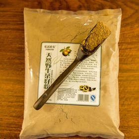 野生茶籽粉500克(超细)| 湖南 乐活农夫