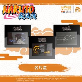 腾讯动漫官方 火影忍者 金属名片盒3款  9.5*6cm 元素漩涡鸣人宇智波佐助