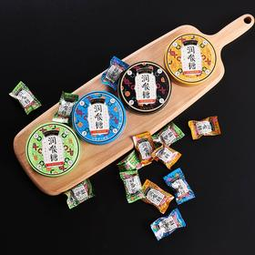 经常用嗓必备!康美润喉糖,清新口气 润喉  天然植物配方4盒装