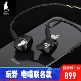 DYT M1电喵联名款发烧级HIFI耳机 全新调音 极致享受