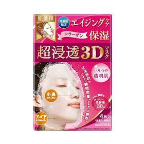 Kracie 嘉娜宝 肌美精 超浸透3D 化保湿面膜 30毫升*4片 红色