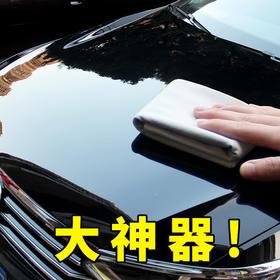 【防水防污 一布搞定】欧Q传奇养车布 轻轻擦拭 强效抗污 爱车不再脏优选