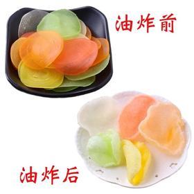 彩色虾片自己炸龙虾片油炸虾片500g网红零食