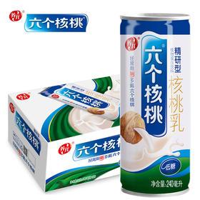 六个核桃核桃乳(精研型)240Ml