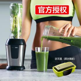 【网红果汁机 米其林大厨推荐 双果汁杯+饭盒】Ergo chef便携式果汁机My juicer3 10秒出果汁