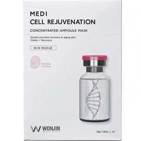 韩国Wonjin/原辰植物干细胞面膜粉色10片/盒
