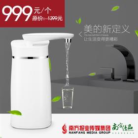 【3天后收货】艾沃牌 超滤机净水器 AWU502-3
